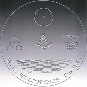 LOGO HELIOPOLIS